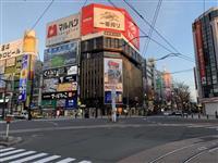 札幌で新たに1人感染 北海道の陽性計1003人