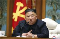 金正恩氏が姿消した3週間 北朝鮮で防疫厳格化 感染にピリピリ
