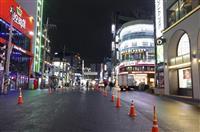 「再陽性者から感染せず」 韓国当局が分析、隔離指針転換へ 新型コロナ