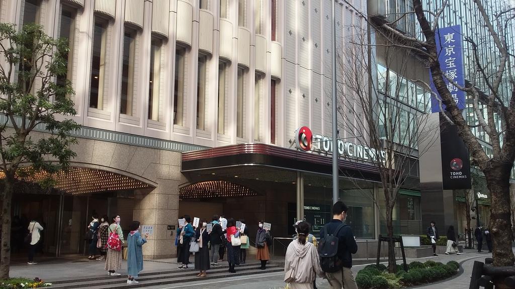 自民、コロナ対策で文化・芸能支援に500億円要望