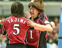 【話の肖像画】元バレーボール女子日本代表・栗原恵(35)(10)激痛、初めて意識した引…