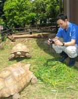 「おうちでZOO!」動画で魅力発信 茨城・日立市かみね動物園の中本旅人さん(33)