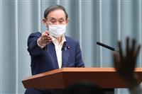 WHO総会の米中対立に言及避ける 菅官房長官