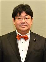 山田太郎参院議員「サイレントマジョリティー動いた」 検察庁法改正案見送り