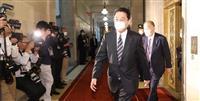 岸田氏、失地回復へ正念場 2次補正で自民議論大詰め 家賃、学生支援など柱