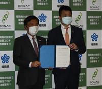 新型コロナ治療薬へ福岡県とベンチャーが共同研究 「核酸」でウイルス分解 4年10月に投…