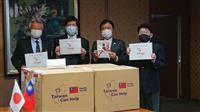 台北駐福岡弁事処が医療用マスクを県に寄贈