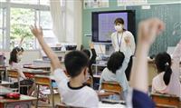 学校再開に声弾ませ 北九州市で分散登校