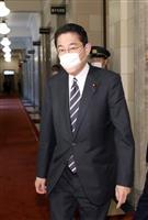 長崎「原爆の日」の祝日に異論 自民、五輪特措法了承せず