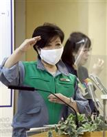 ひとり親、学生支援17億円 東京都、補正予算に計上へ