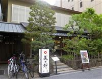 「うどんすき」の東京美々卯が全店閉店へ コロナ影響、関西は継続