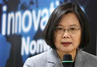 米国務長官 台湾は総会から「排除された」 WHO事務局長を非難