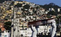 ブラジル感染者数、世界3位に 死者1万6千人、増加続く