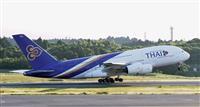タイ航空が経営破綻 新型コロナ追い打ち