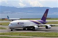 世界の主要航空大手では初 タイ国際航空経営破綻