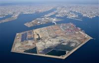 2025年大阪・関西万博のロゴ発表延期 新型コロナで