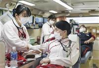 日航社員が献血に協力 羽田「少しでも貢献を」