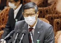 尾身氏が予算委で見解「見えない感染続いていると考えるべきだ」