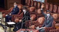 学校再開「少しずつ段階的に」 政府専門家会議の脇田座長、衆院予算委で見解