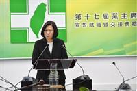 日本政府、台湾・蔡政権2期目に祝意 食品輸入規制など課題も
