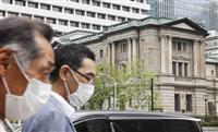 【経済インサイド】日銀、非常時の金融政策 企業の資金繰り支援重視