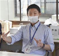 長崎クルーズ船「爆発的感染ない」 DMAT医師ら会見「個室管理できた」