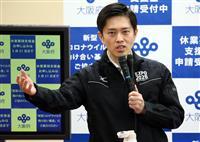 大阪府の吉村知事「高野連考え直して」 夏の甲子園中止で