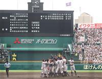 【夏の甲子園中止】日本高野連は本気で高校生のケアを 運動部長・北川信行