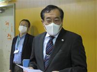 新潟高野連会長、部員の心のケアを