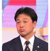 日本ラグビー協会、5月中にも「再開プログラム」策定