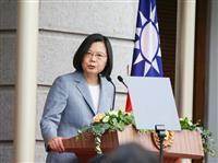 【動画】台湾の蔡英文政権が2期目スタート、中国の「一国二制度」改めて拒否 就任演説