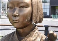 慰安婦像損壊容疑で男逮捕 韓国警察、顔など2カ所