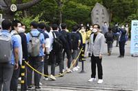 韓国で高3から登校再開、生徒感染で中止地域も
