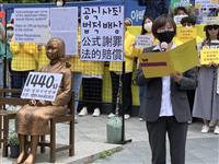 韓国検察、元慰安婦支援団体を強制捜査 不正会計疑惑で