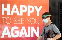 スペインもマスク義務化 対人距離ない公共空間で