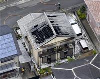 奈良・五條で住宅火災、5人死亡 夫婦と子供3人連絡取れず
