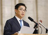愛知知事、芸術祭負担金支出求め名古屋市を提訴 異例の法廷闘争へ