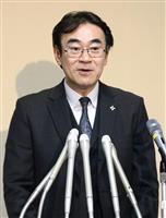 黒川東京検事長が辞任へ 賭けマージャン報道、引責か