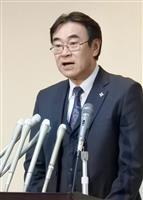 黒川検事長が辞表提出