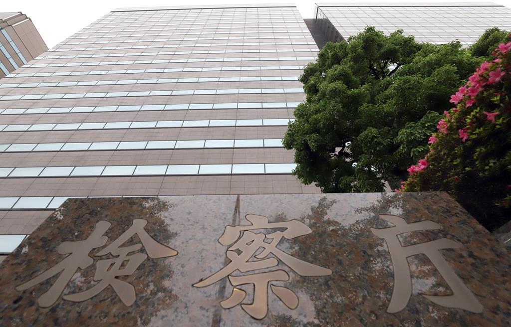 黒川検事長が辞表提出 賭けマージャン認め訓告処分