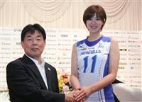【話の肖像画】元バレーボール女子日本代表・栗原恵(35)(12)解かれた「全日本のよろ…
