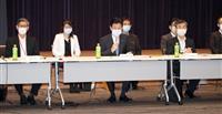 諮問委員会、近畿3府県の緊急事態宣言解除を了承
