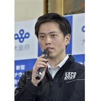 吉村・大阪府知事が休業要請の大幅解除で会見