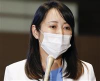 黒川氏、22日の閣議で辞職承認へ 訓告処分、賭けマージャン認める
