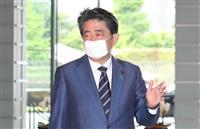 安倍首相「法務省で事実関係を確認している」 黒川検事長報道