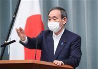 首相のG7出席「検討中」 菅長官、米国から連絡も