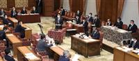 入国制限緩和「今、判断のときではない」 西村担当相
