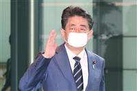 安倍首相、近畿3府県の緊急事態解除を表明