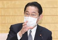 自民・岸田氏「言語道断で当然」 黒川検事長辞表提出