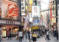 大阪、京都、兵庫の緊急事態宣言を解除 5都道県は25日にも